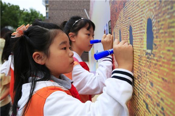 [浦东]澧溪小学:我和我的祖国-献礼中华人民共和国成立70周年 共谱幸福乐章-教育频道-