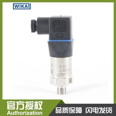 威卡WIKA S-20高端压力变送器 G1/4A