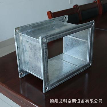 厂家直销镀锌板风管不锈钢通风管道玻璃钢风管风管配件