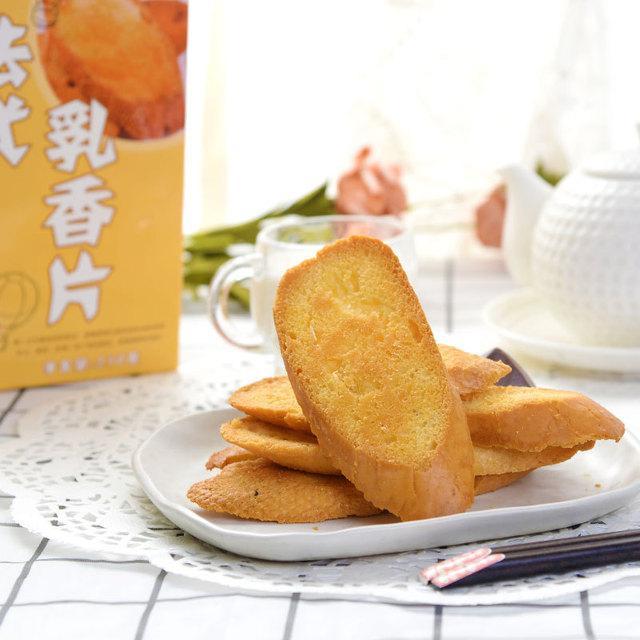 面朋包友法式乳香片面包干250g香酥脆烤面包片早餐休闲芝士味零食-35优惠券网站