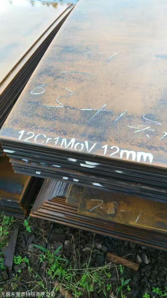 东复泰供应12Cr1MoV钢板 12Cr1MoV钢板价格 量大价廉