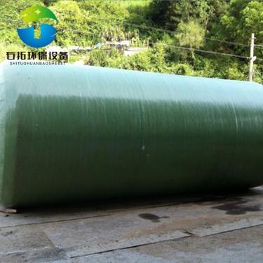 厂家直销农村化粪池改造2立方玻璃钢化粪池 家用小型化粪池