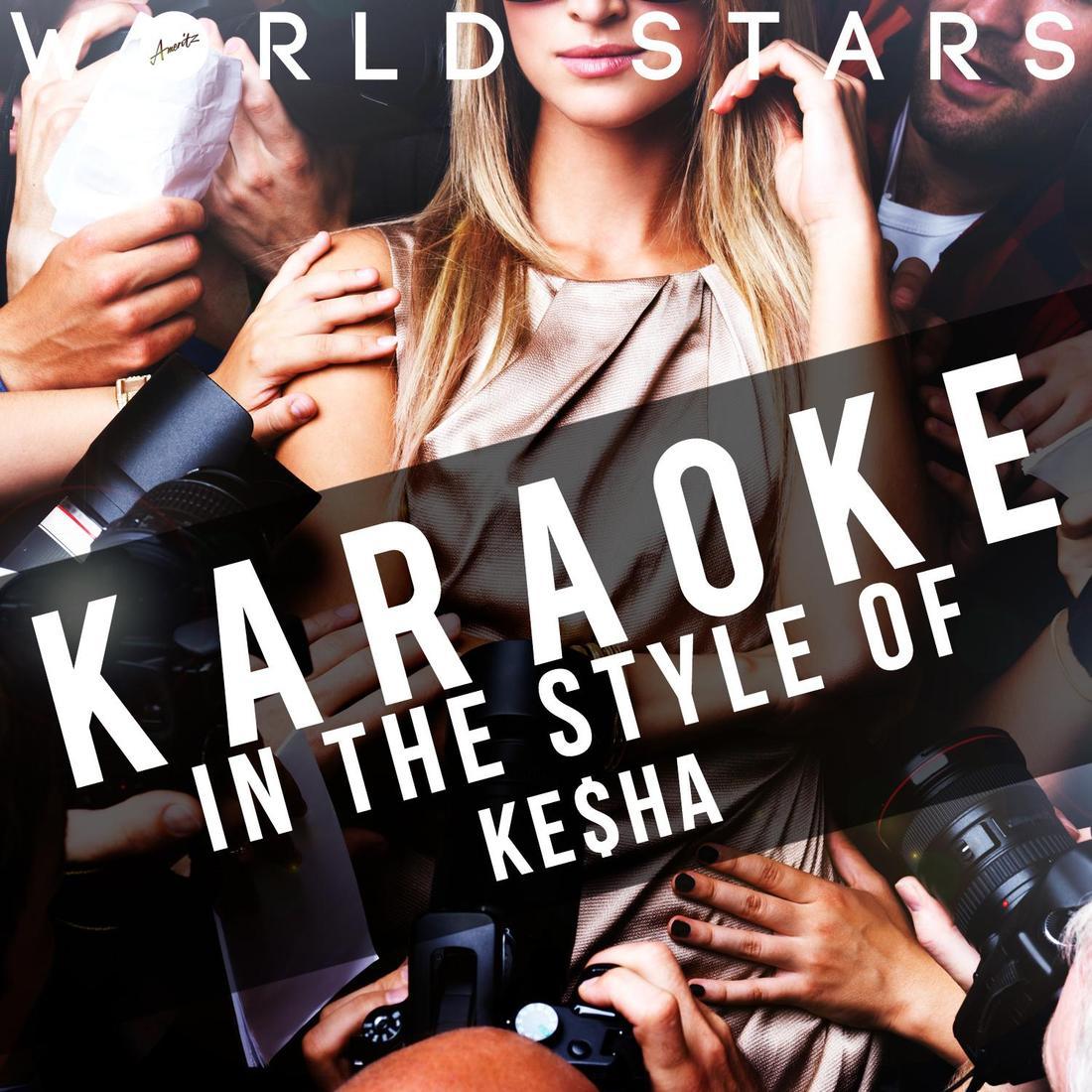 Take It Off (Karaoke Version) - Ameritz Karaoke World Stars - 单曲 - 网易云音乐