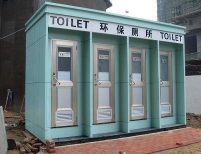 移动厕所租赁价