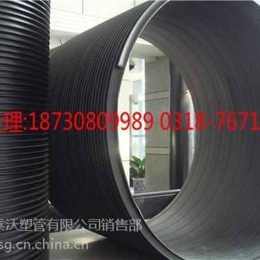 供应太原HDPE塑钢缠绕管 聚乙烯塑料管道 矿用管道 玻璃钢管道厂家价格