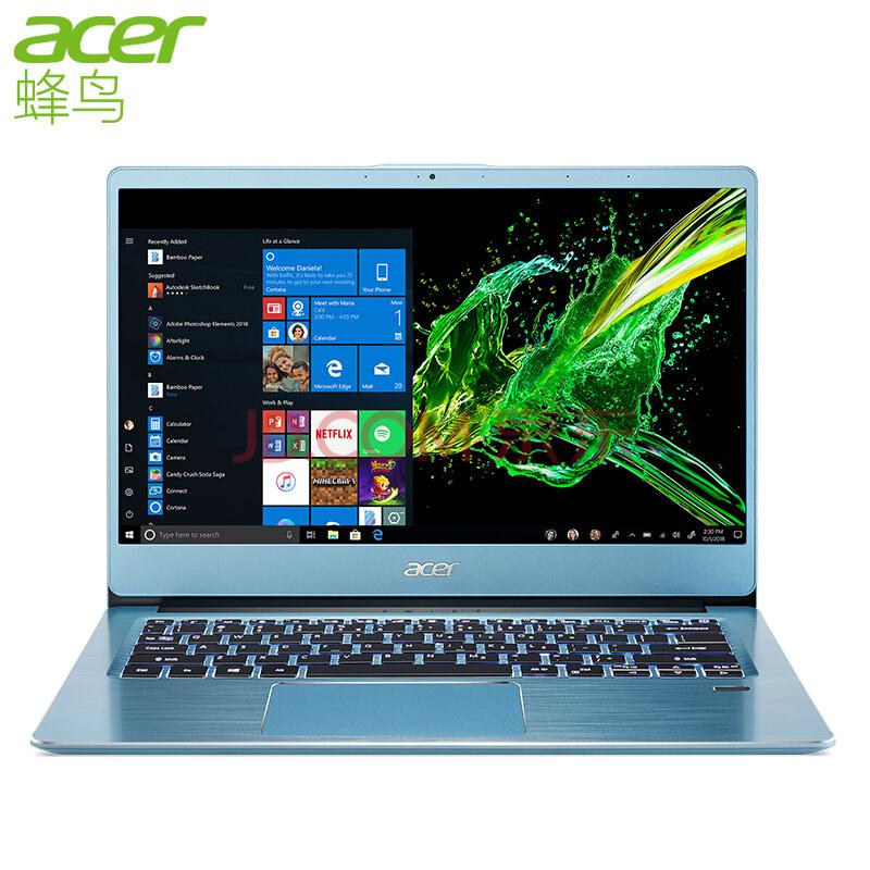 ¥3399 acer 宏碁 蜂鸟Swift 3 锐龙版 14英寸笔记本电脑(R5-3500U、8GB、512GB)339