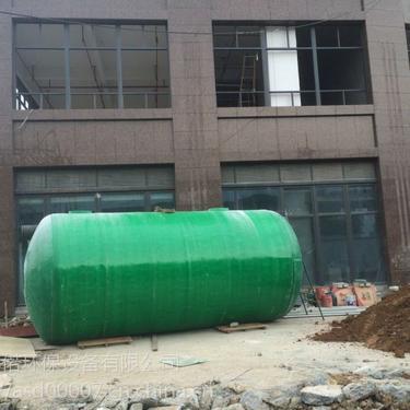 屹立于南京十几年的企业,重的是信誉,靠的是质量 南京博偌玻璃钢化粪池