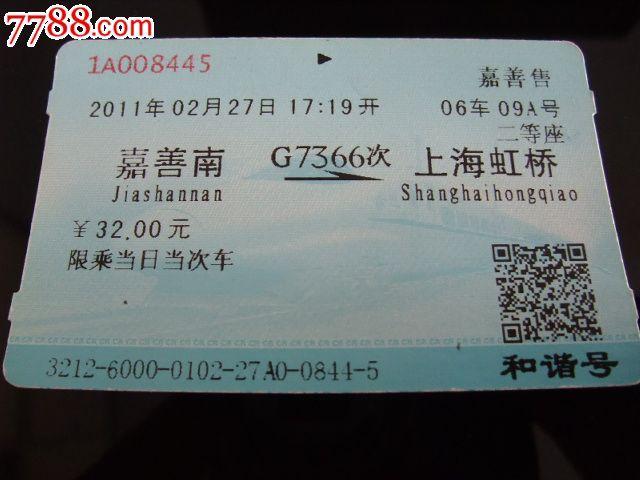 上海社保转嘉兴 上海社保可以在嘉善-君知否保险网