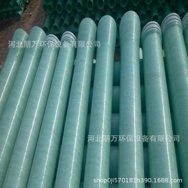 厂家直销优惠电缆保护管夹纱缠绕管耐腐蚀高硬度玻璃钢管道