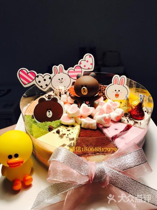 冰之优作法式冰激凌慕斯蛋糕店-linefriends布朗熊和他的盆友们冰淇淋慕斯蛋糕图片-南