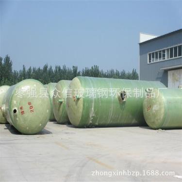 厂家供应新型材料环保型整体式无动力生物处理玻璃钢化粪池