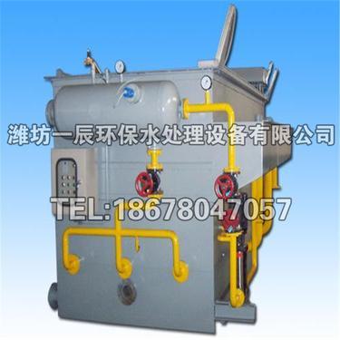 高效反应器_一辰_一体化玻璃钢化粪池_直销工厂